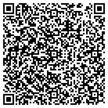 QR-код с контактной информацией организации ОМЬ ЮРИДИЧЕСККАЯ ФИРМА