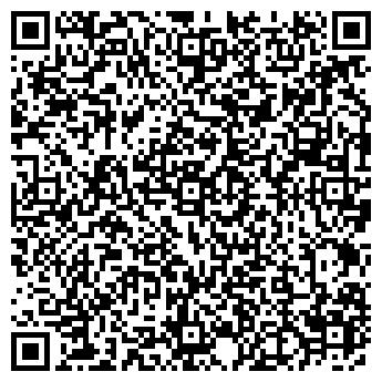 QR-код с контактной информацией организации СЕТЬ АГЕНТСТВ ВЕЛЛ