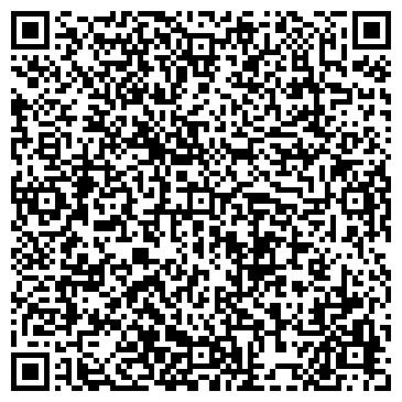 QR-код с контактной информацией организации ВЛАДИМИР ЛИТХНЕР ГЕРМАНСКОЕ ПРЕДПРИЯТИЕ