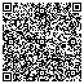 QR-код с контактной информацией организации ЛИНКС