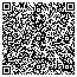 QR-код с контактной информацией организации АСТАРТА