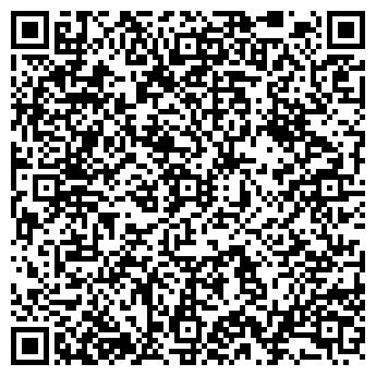 QR-код с контактной информацией организации ОМСКИЙ АГРАГНЫЙ ТЕХНИКУМ