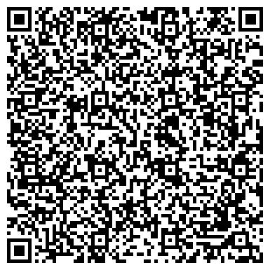 """QR-код с контактной информацией организации БПОУ ОО """"Омский областной колледж культуры и искусства"""""""