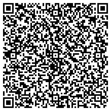 QR-код с контактной информацией организации ОМСКИЙ КОЛЛЕДЖ ТРАНСПОРТНОГО СТРОИТЕЛЬСТВА