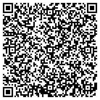 QR-код с контактной информацией организации ОМСКИЙ ОБЛАСТНОЙ МЕДИЦИНСКИЙ КОЛЛЕДЖ