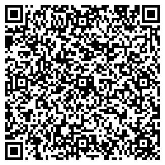 QR-код с контактной информацией организации ГИМНАЗИЯ № 115