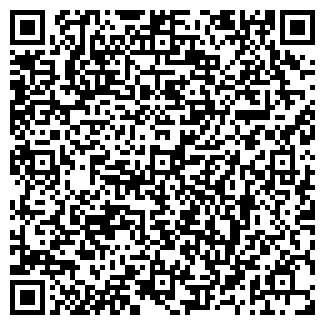 QR-код с контактной информацией организации ГИМНАЗИЯ № 117