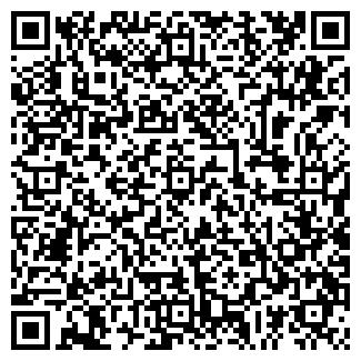QR-код с контактной информацией организации ГИМНАЗИЯ № 19