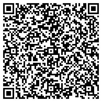 QR-код с контактной информацией организации ГИМНАЗИЯ № 43
