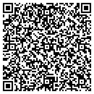 QR-код с контактной информацией организации ГИМНАЗИЯ № 76
