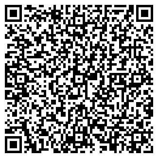 QR-код с контактной информацией организации ГИМНАЗИЯ № 85