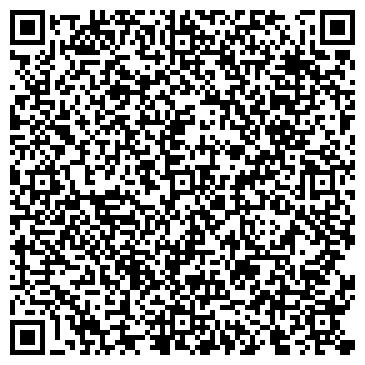 QR-код с контактной информацией организации АДЕМИР КОМПАНИ, одежда