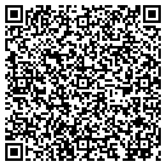 QR-код с контактной информацией организации № 6 СДЮШОР