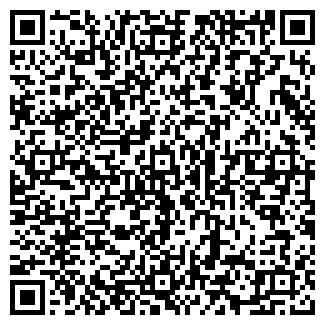 QR-код с контактной информацией организации № 7 СДЮШОР