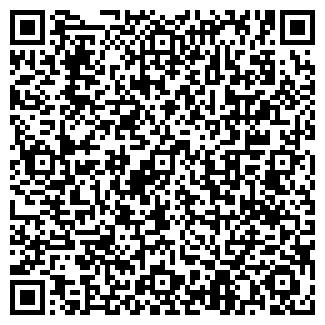 QR-код с контактной информацией организации № 10 СДЮСШОР ДОД