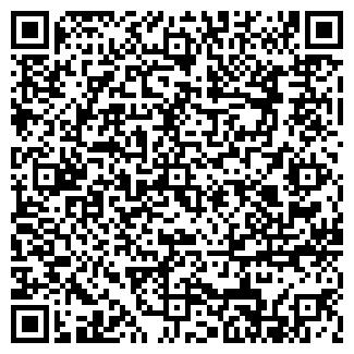 QR-код с контактной информацией организации № 12 СДЮСШОР ДОД