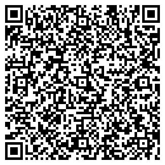 QR-код с контактной информацией организации № 18 СДЮШОР
