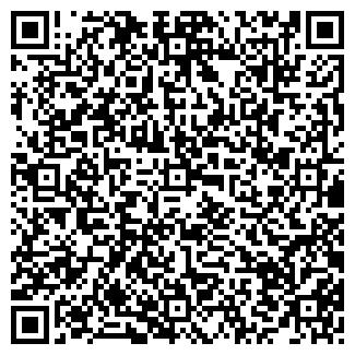 QR-код с контактной информацией организации № 19 СДЮШОР