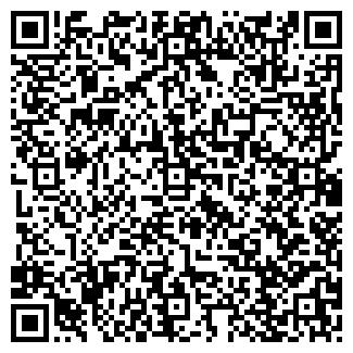 QR-код с контактной информацией организации № 23 СДЮШОР