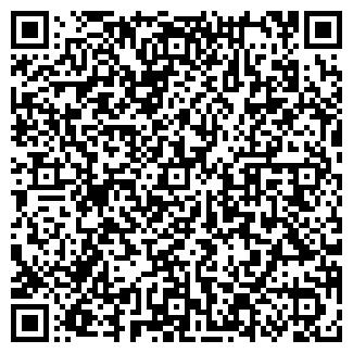 QR-код с контактной информацией организации № 28 СДЮСШОР ДОД