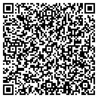 QR-код с контактной информацией организации № 30 СДЮСШОР ДОД