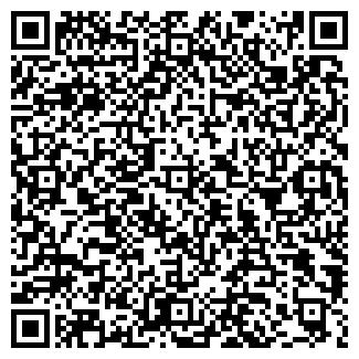 QR-код с контактной информацией организации № 35 ДЮСШ