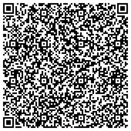 QR-код с контактной информацией организации БУ ДО «Специализированная детско-юношеская спортивная авторская школа олимпийского резерва  А.В.Кожевникова»