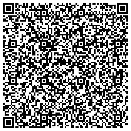 QR-код с контактной информацией организации Cпециализированная детско-юношеская спортивная школа олимпийского резерва