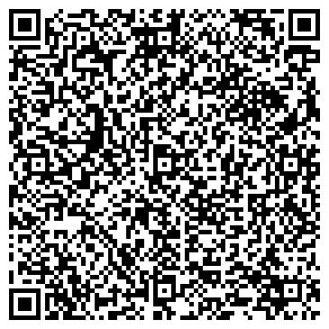 QR-код с контактной информацией организации ОБЛАСТНАЯ СПЕЦИАЛИЗИРОВАННАЯ ДЮШОР