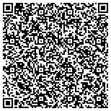 QR-код с контактной информацией организации КЫРГЫЗСКАЯ ГОСУДАРСТВЕННАЯ ЮРИДИЧЕСКАЯ АКАДЕМИЯ
