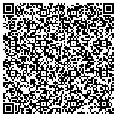 QR-код с контактной информацией организации СДЮСШОР ПО ХУДОЖЕСТВЕННОЙ ГИМНАСТИКЕ Л. В. ЛЕБЕДЕВОЙ ДОД