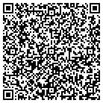 QR-код с контактной информацией организации № 5 ДЕТСКАЯ ШКОЛА ИСКУССТВ ДОД