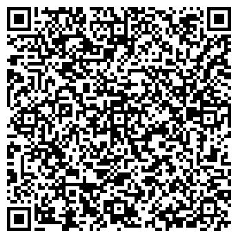QR-код с контактной информацией организации № 14 ДЕТСКАЯ ШКОЛА ИСКУССТВ ДОД