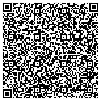 """QR-код с контактной информацией организации """"Детская школа искусств № 16"""""""
