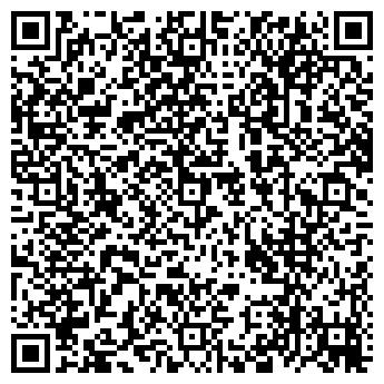 QR-код с контактной информацией организации СКВОРЕЧНИК ХУДОЖЕСТВЕННАЯ СТУДИЯ