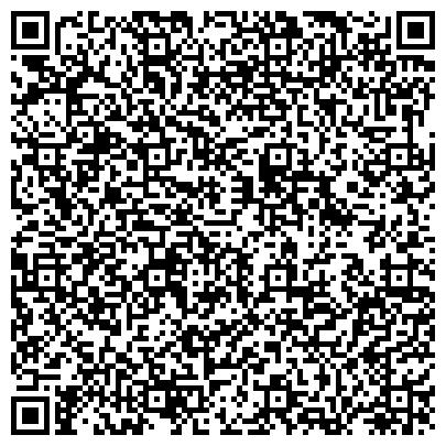 QR-код с контактной информацией организации ИНТЕР-КАПИТАЛ, медицинские инструменты, рентгеновская техника