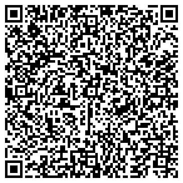 QR-код с контактной информацией организации СЛЕНГ ОСОО ПЕРЕВОДЧЕСКАЯ КОМПАНИЯ