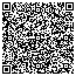 QR-код с контактной информацией организации ВЕС-ТРЕЙД ТОРГОВАЯ КОМПАНИЯ