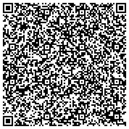 QR-код с контактной информацией организации ГЛАВНЫЙ ФЕДЕРАЛЬНЫЙ ИНСПЕКТОР В ОМСКОЙ ОБЛАСТИ АППАРАТА ПОЛНОМОЧЕННОГО ПРЕДСТАВИТЕЛЯ ПРЕЗИДЕНТА РФ В СИБИРСКОМ ФЕДЕРАЛЬНОМ ОКРУГЕ