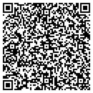 QR-код с контактной информацией организации КИРОВСКОГО АО