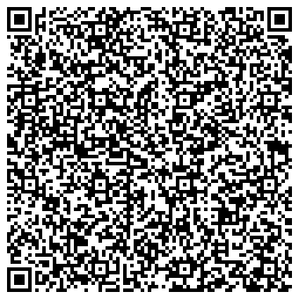 QR-код с контактной информацией организации ТЕРРИТОРИАЛЬНОЕ УПРАВЛЕНИЕ ФЕДЕРАЛЬНОГО АГЕНТСТВА ПО УПРАВЛЕНИЮ ГОСУДАРСТВЕННЫМ ИМУЩЕСТВОМ ПО ОМСКОЙ ОБЛАСТИ