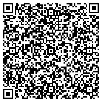 QR-код с контактной информацией организации ТЕРРИТОРИАЛЬНЫЙ ОТДЕЛ №1