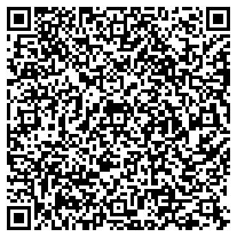 QR-код с контактной информацией организации ТЕРРИТОРИАЛЬНЫЙ ОТДЕЛ №2