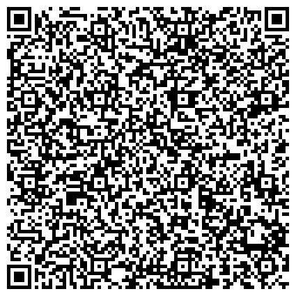QR-код с контактной информацией организации ФЕДЕРАЛЬНАЯ СЛУЖБА ПО НАДЗОРУ В СФЕРЕ ЗДРАВООХРАНЕНИЯ И СОЦИАЛЬНОГО РАЗВИТИЯ ПО ОМСКОЙ ОБЛАСТИ