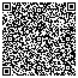 QR-код с контактной информацией организации ЦЕНТРАЛЬНОГО АО