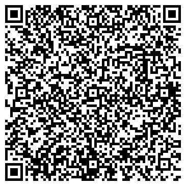 QR-код с контактной информацией организации АДМИНИСТРАТИВНО-ТЕХНИЧЕСКАЯ ИНСПЕКЦИЯ