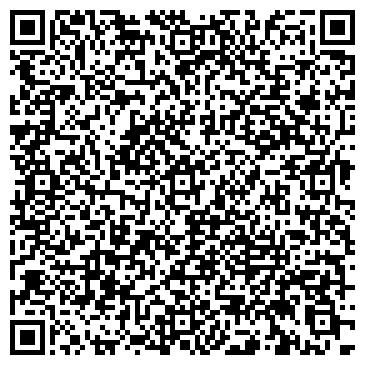 QR-код с контактной информацией организации КВИТАЛ, упаковка, тара