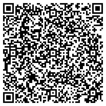 QR-код с контактной информацией организации АДМИНИСТРАЦИЯ ПОС. ВХОДНОЙ