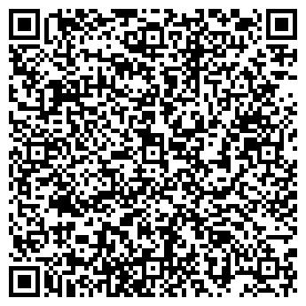 """QR-код с контактной информацией организации """"КЫТИАД"""""""