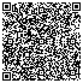 QR-код с контактной информацией организации ОТДЕЛ АРХИТЕКТУРЫ